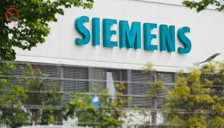 Electricity is close to signing a contract with Siemens to add 11 MW 10014