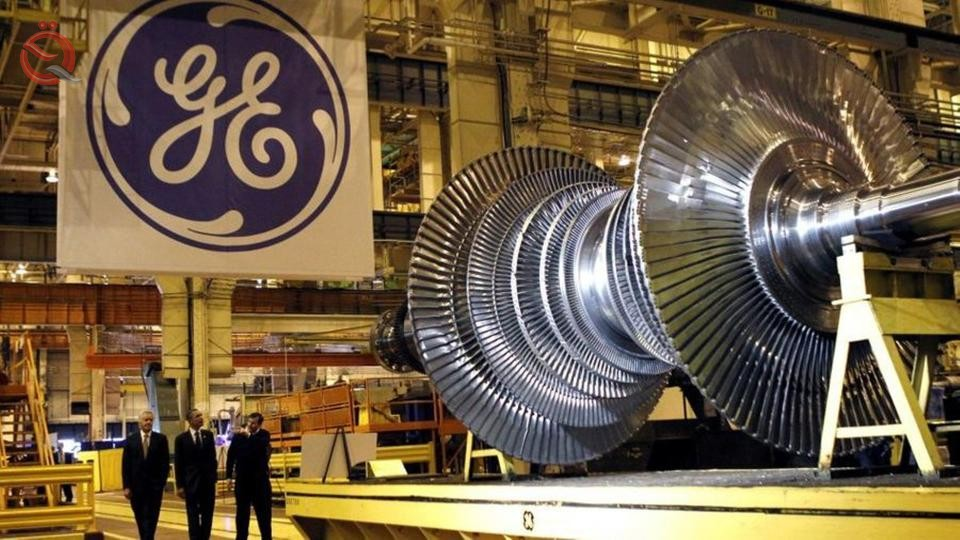GE unveils plan to end electricity crisis 10020