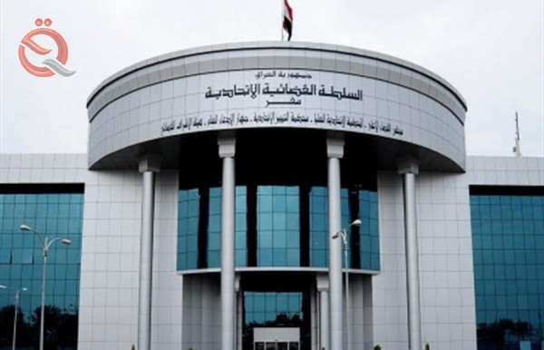 The Federal Supreme Court is considering appeals to articles in the Iraqi National Oil Company Law 10032