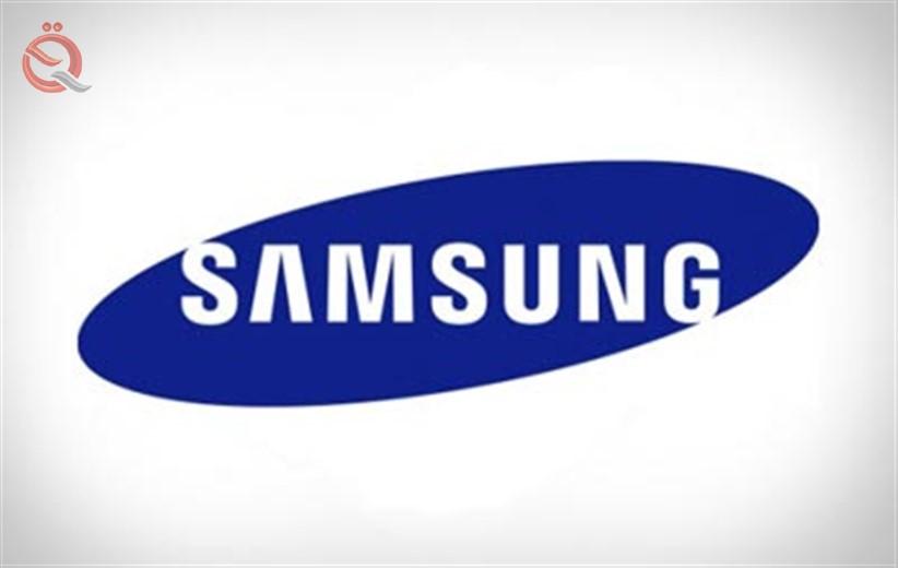 Samsung Electronics announces its strategic partnership with Al Hafiz Group 10048