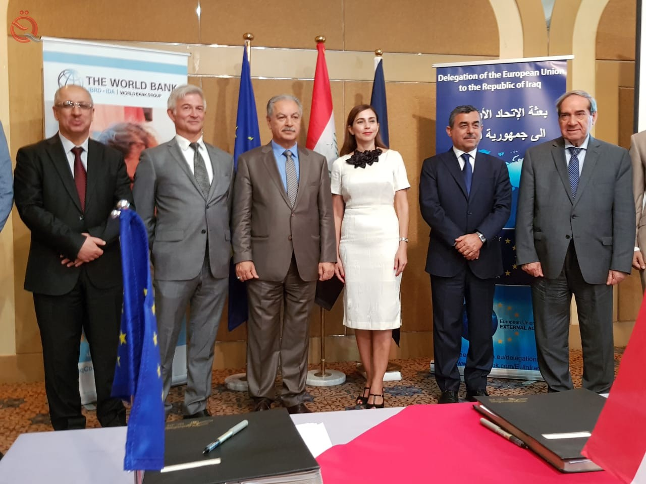 EU and World Bank sign agreement with Iraq 10094