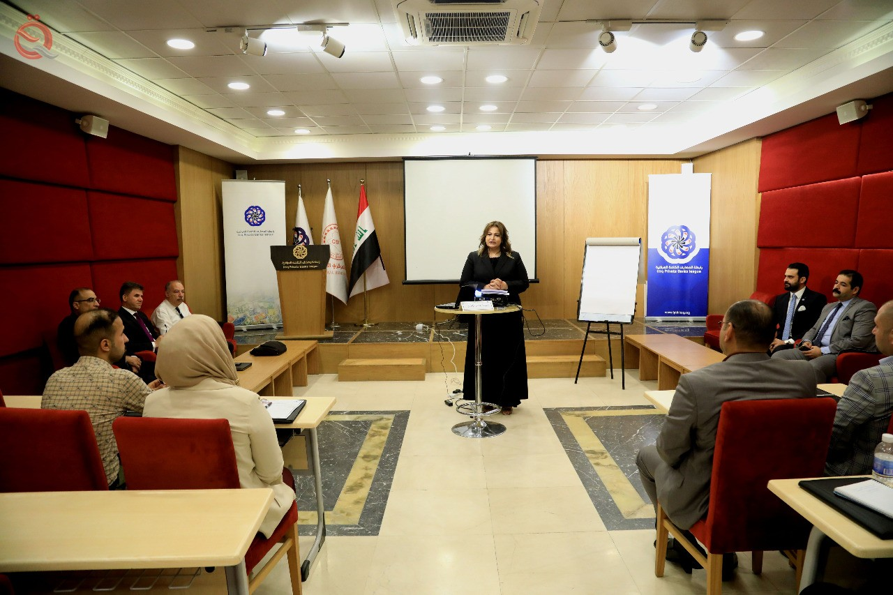 The Union of Arab Banks holds the session of the International Financial Reporting Standard at the headquarters of the Association of Private Banks 10209
