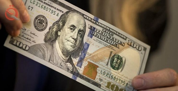 The dollar exchange rate in Iraq on Sunday 10/28/18 10831
