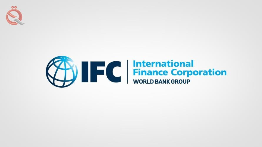 IFC Organizes an Explanatory Conference on Governance in Baghdad 10864