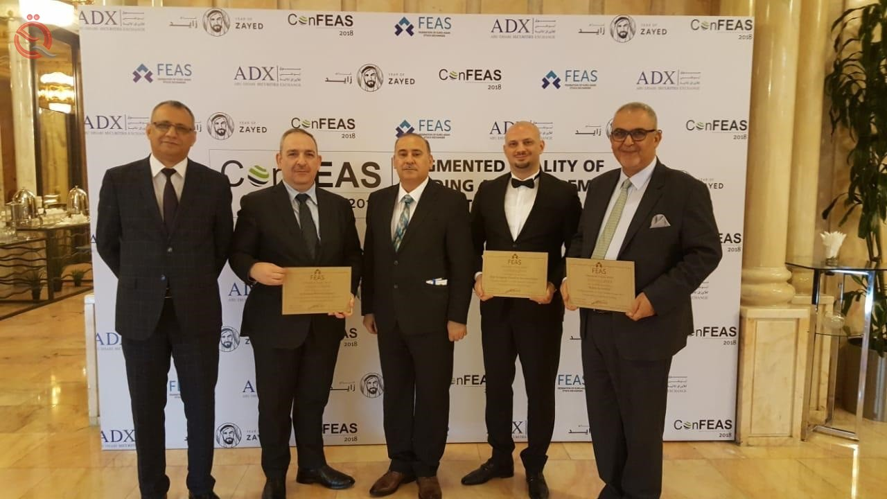 Bourse: Three Iraqi brokerage firms receive positive evaluation from the European-Asian Stock Exchanges Association 10892