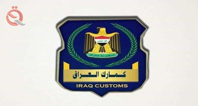 Customs denies causing disruption of the Basra water project 10996
