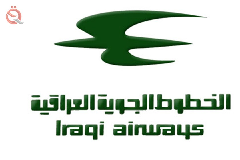 Iraqi Airways transports more than two million passengers during the year 2019 11066