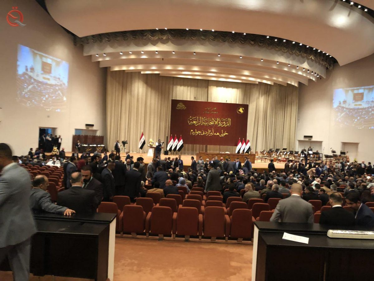 URGENT: Iraqi parliament begins discussion of draft budget 11112