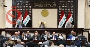 Gathering signatures in the parliament to install daily contracts and procedures in all state departments 11116