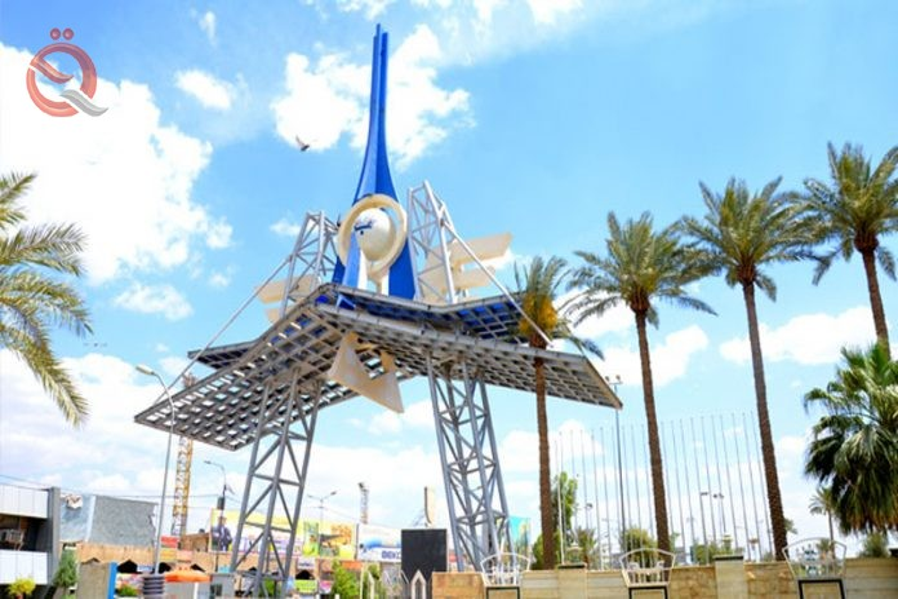 The launch of Baghdad International Fair on Saturday 11122