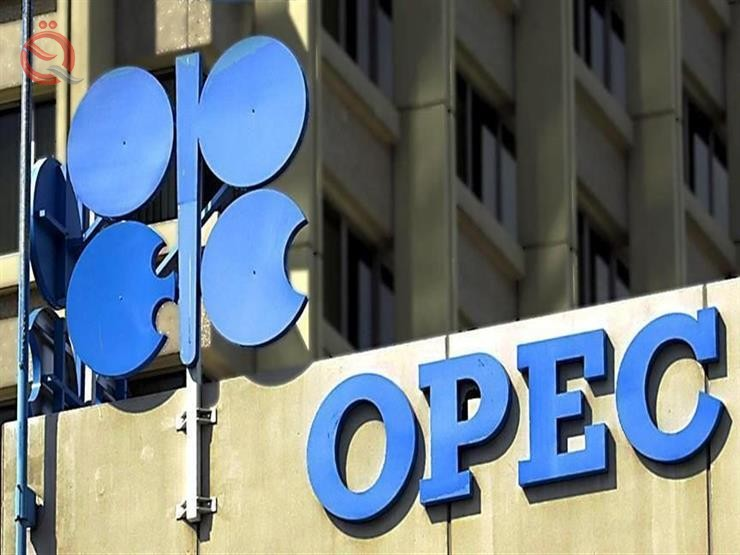 OPEC: Iraq accounts for 25% of the Indian market 11170