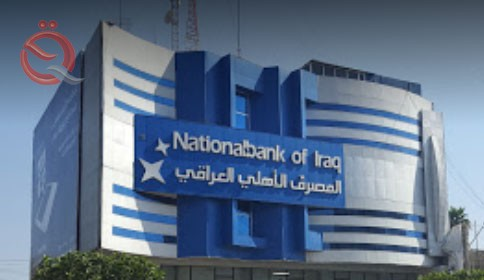 IFC Launches National Institute of Directors in Baghdad to Boost Transparency, Help Attract Investment 11182