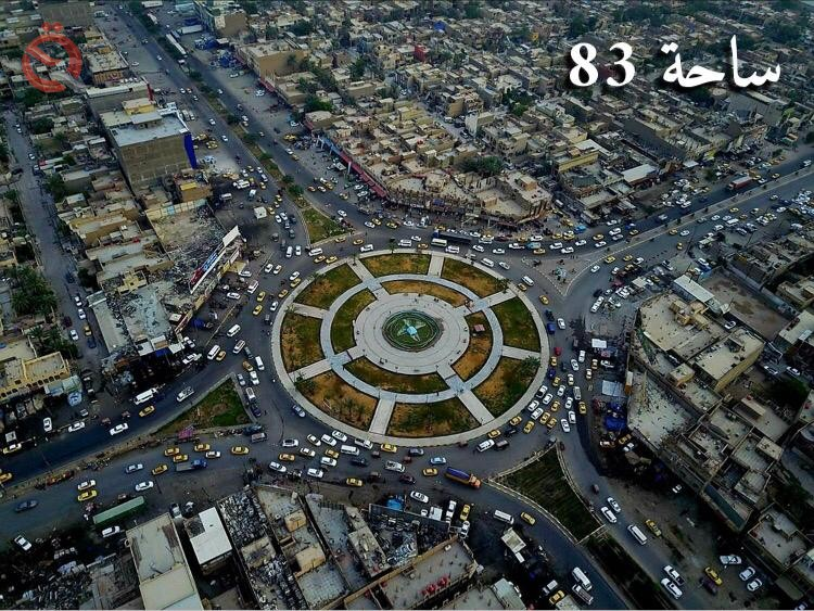 The opening of the second phase of the squares of the initiative «Alq Baghdad» 11198