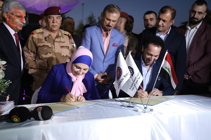 """Baghdad Municipality: """"Launch Baghdad"""" the starting point of a strategic partnership with the private sector 11202"""