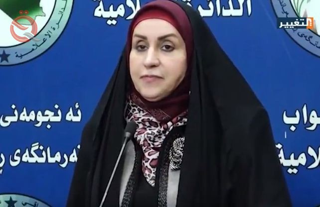 Majida al-Tamimi: Government of Abdul Mahdi borrowed from 49 parties to cover the budget deficit 2019 11224