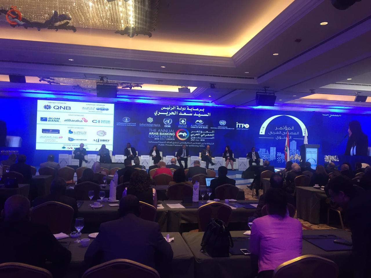 Arab Banking Forum opens in Beirut 11256