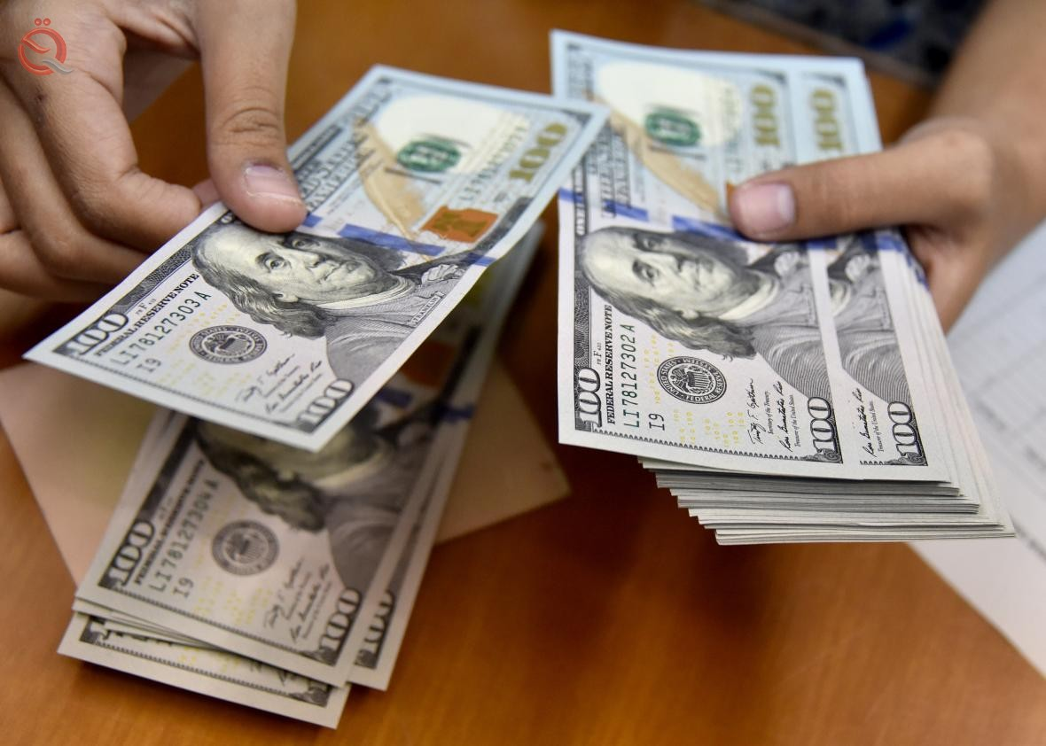 The low exchange rate of the dollar in local markets 11/18/18 11262