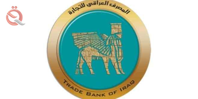 The Iraqi Trade Bank denies that its branch in Karrada has been robbed 11302