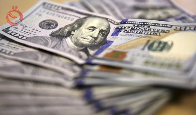 A slight decrease in the dollar exchange rate in domestic markets 11/20/18 11304