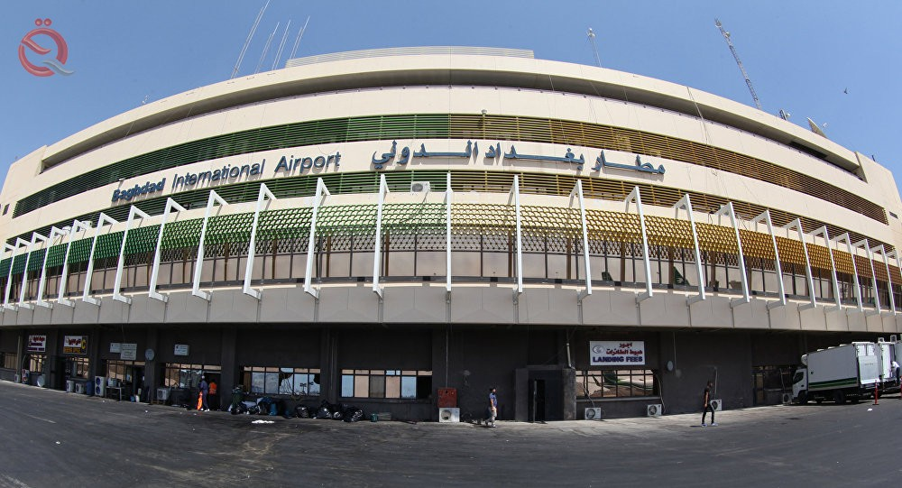 The transfer of real estate surrounding Baghdad airport to an American company to spread an industrial residential city 11318