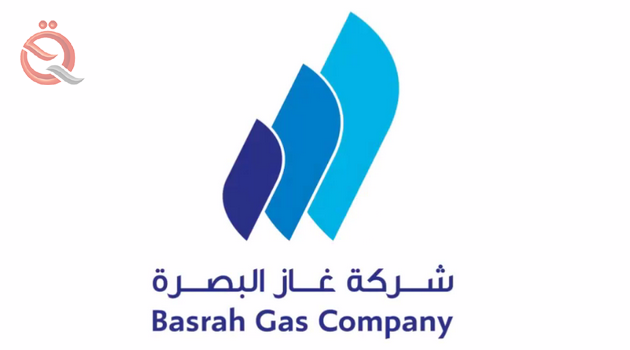 Basrah Gas On its fifth anniversary, we produce 900 centrifuges and plan to exceed 1,000 11334