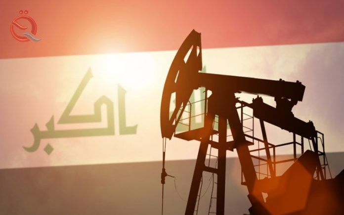 Iraq's oil reserves rise to 153 billion barrels 11350