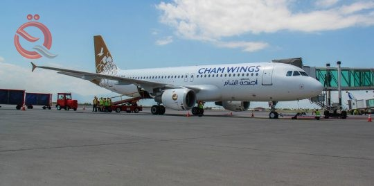 "Iraq lists ""Sham Wings"" and ""Syrian Airlines"" on the terrorism list 11422"