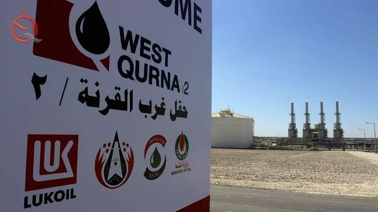 Ministerial Committee approves the drilling of wells within the development projects West Qurna / 2 11456