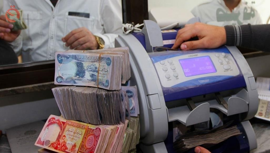 Rafidain warns local employees of salaries from offices promoting financial advances 11466