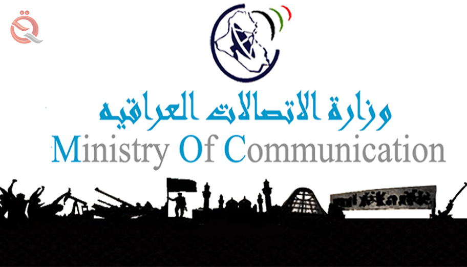 Minister of Communications calls on investors to submit license for fourth generation mobile 11518