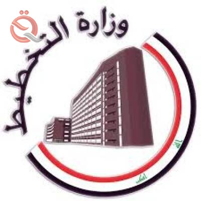 Decrease in the number of deposit funds in Iraq by 5.7% 11639