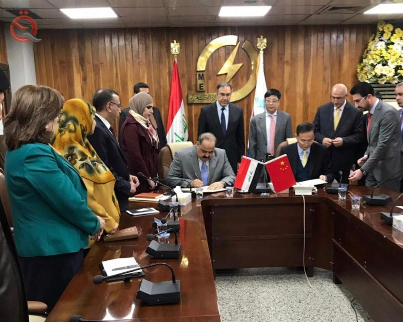 Electricity concludes Memorandum of Understanding with China Shenkhai Group of Companies 11651