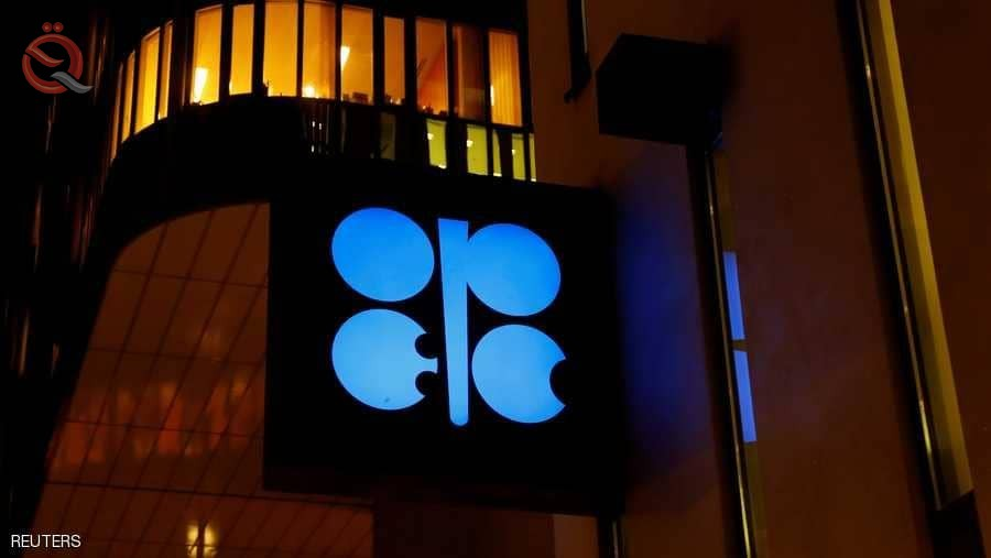 Oil falls ahead of upcoming OPEC meeting 11679