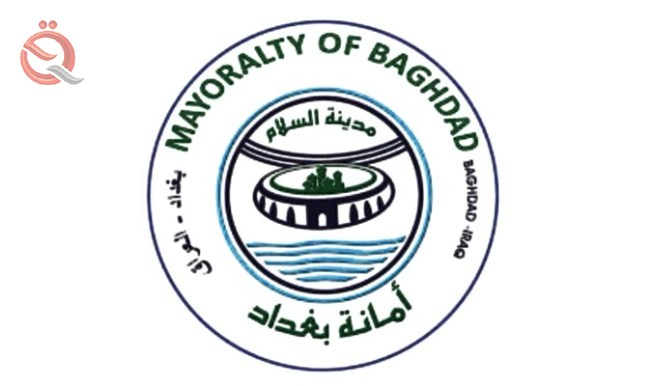 The Municipality of Baghdad adopts a new plan to rent its properties 11717