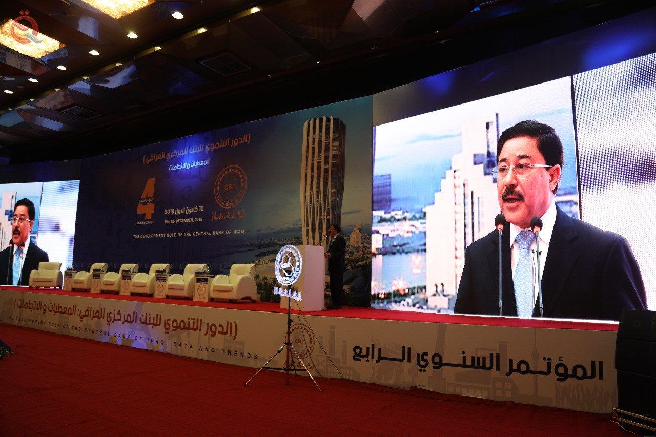 The 2018 Annual Conference of the Central Bank of Iraq .... The harvest of achievements and the start of the development process for the year 2019 11751