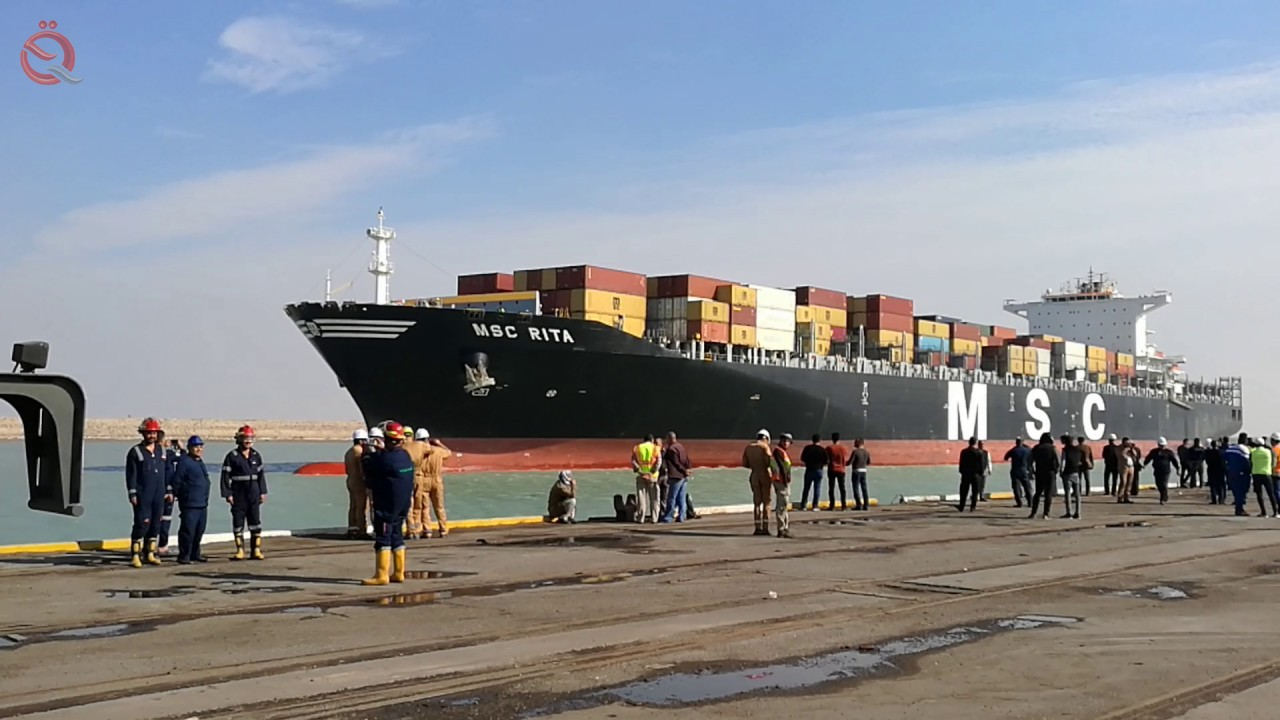 Transport announces the return of the navigation of the Iraqi sea line in the European ports 11798