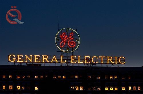GE: Investment negotiations reach advanced stages and intense focus on the summer of 2019 11804