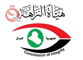 Integrity: Preventing 27 billion dinars from being wasted within three months  11818