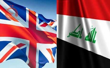 Iraq: Signing a loan agreement with Britain worth more than 350 million euros 11868