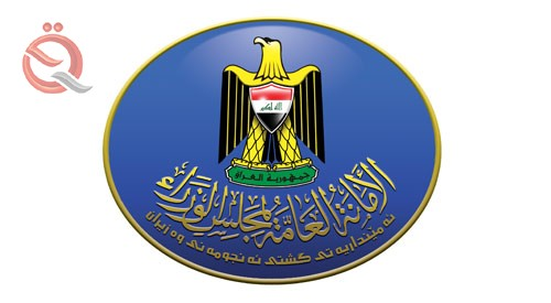 Prime Minister launches «Baghdad electronic portal» to simplify the procedures of investors 11916