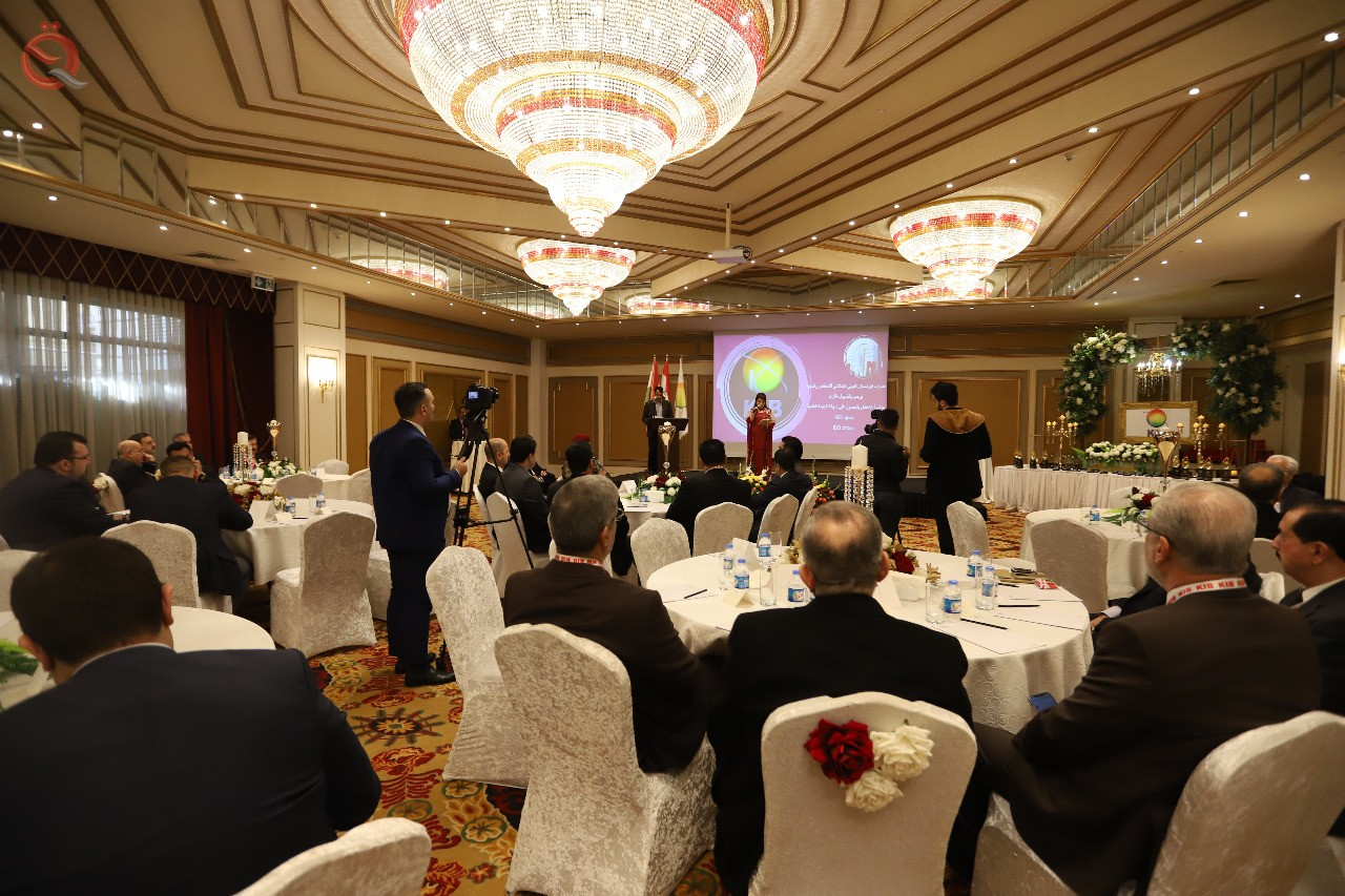«Kurdistan International» honors the Association of Iraqi private banks 12022