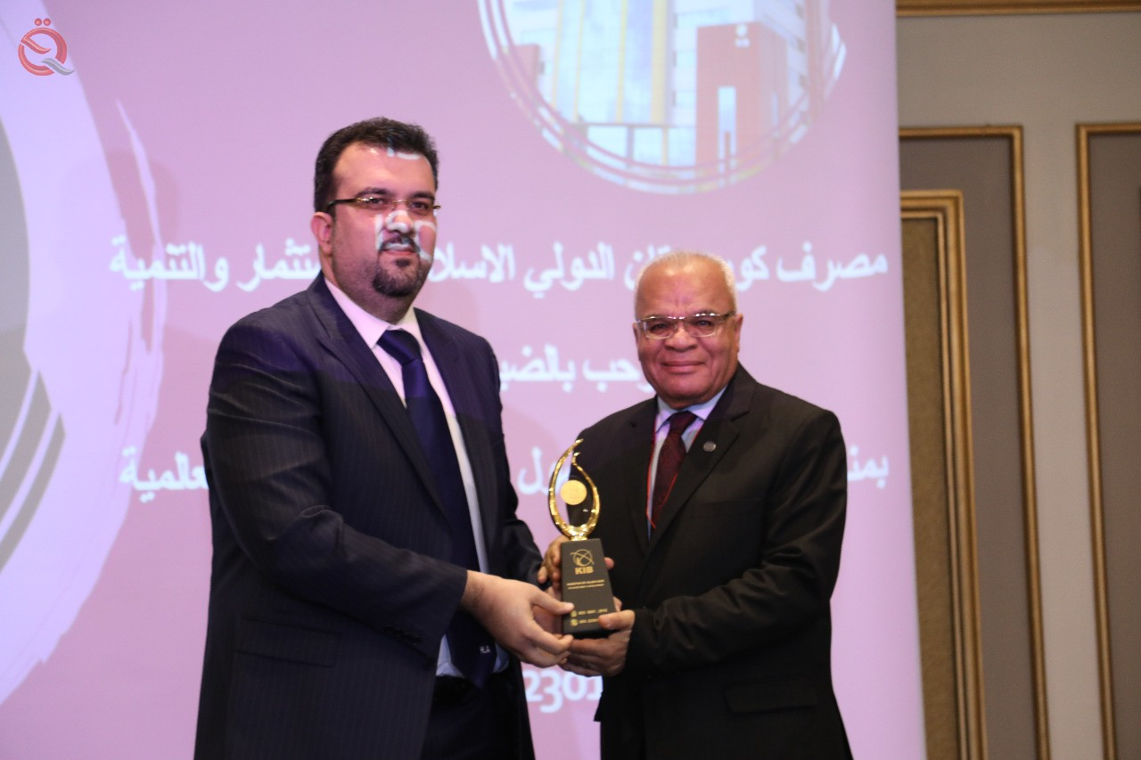 «Kurdistan International» honors the Association of Iraqi private banks 12032