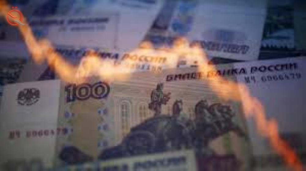 Warnings of a new global financial crisis by 2019 12036