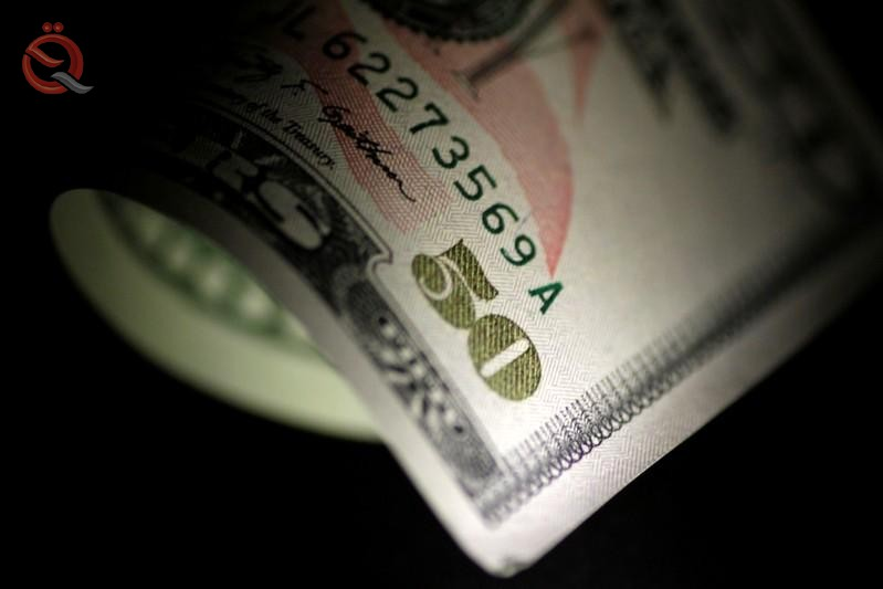 A slight decrease in the dollar exchange rates 12063