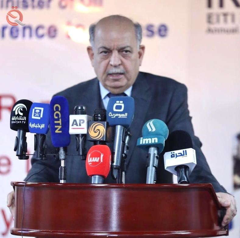 Al-Ghadhban declares Iraq's full commitment to the standards of the Extractive Industries Transparency Initiative 12089