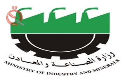 The industry announces the availability of 270 local products and 360 preparations 12163