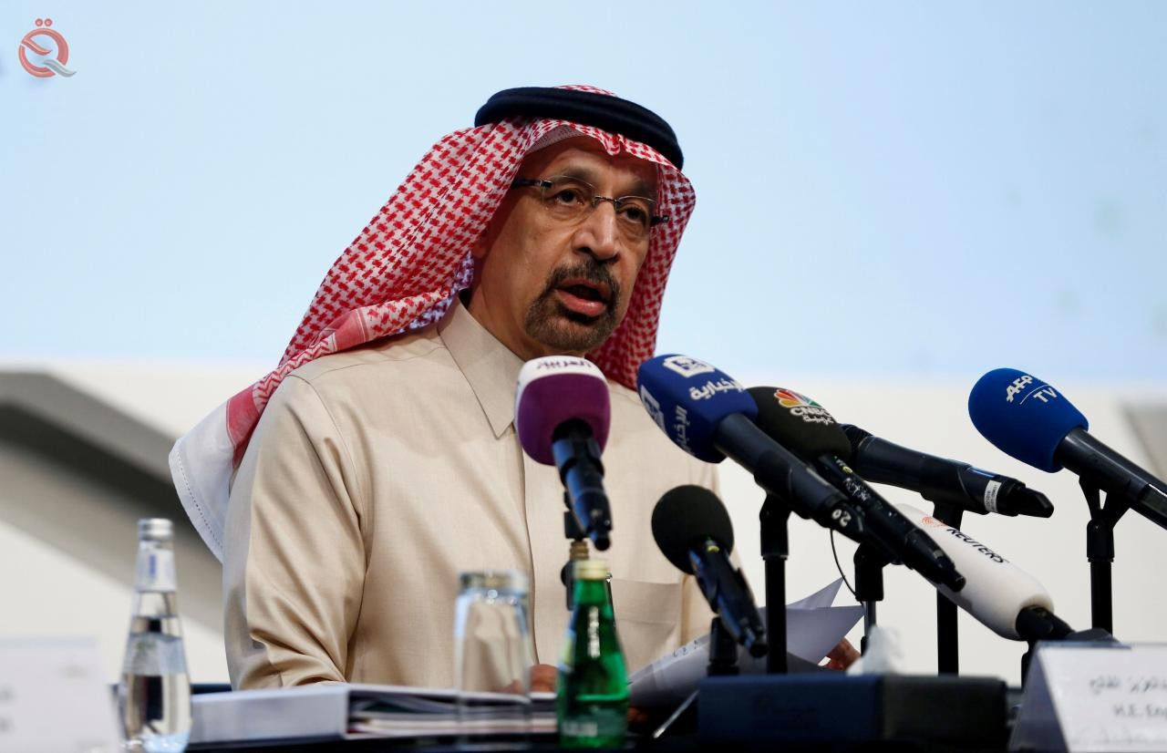 Al-Falih: Attack on the Shaybah field aims to disrupt global oil supplies 12301