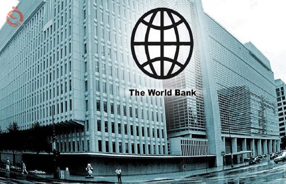 World Bank Outlook for Iraq in 2019 12309