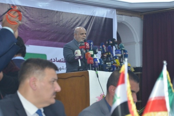 IRANIAN FOREIGN MINISTER VISITS BAGHDAD SUNDAY 12359