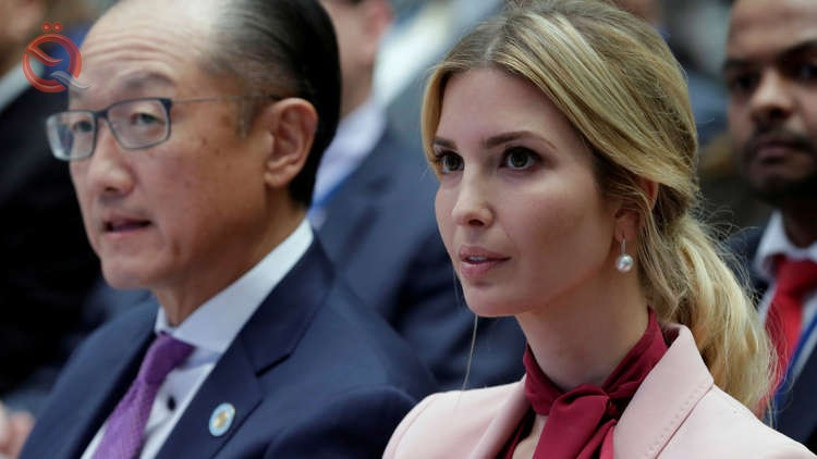 White House denies his candidacy Ivanka Trump to head the World Bank 12361